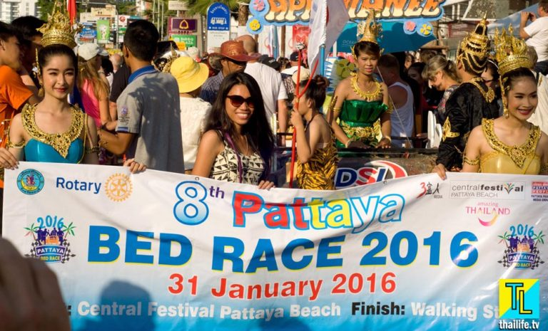 Bed Race 2016