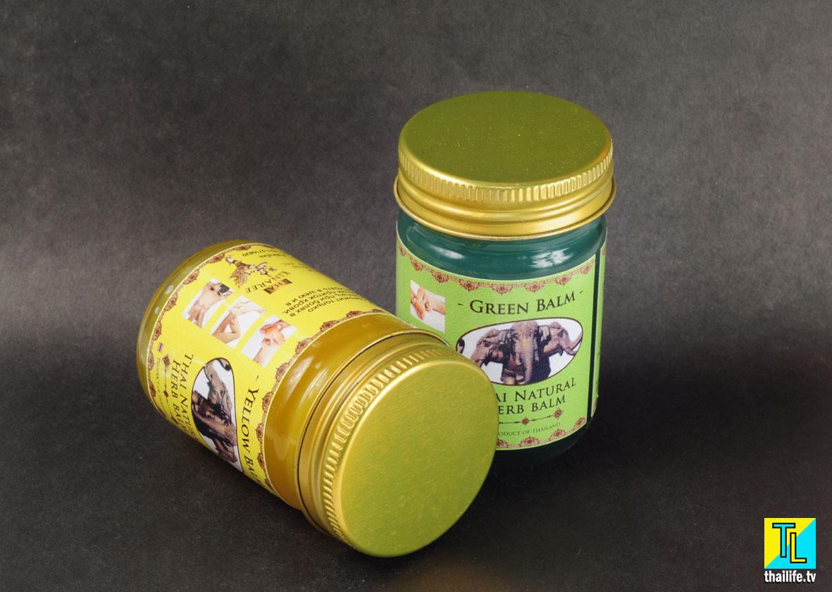 Зеленый и желтый бальзам из Тайланда