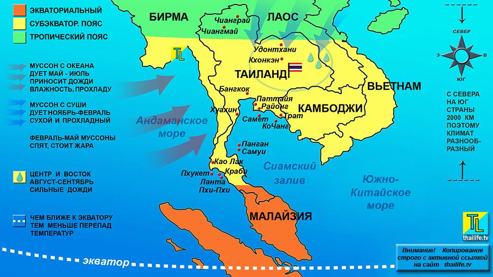 Климатическая карта Тайланда