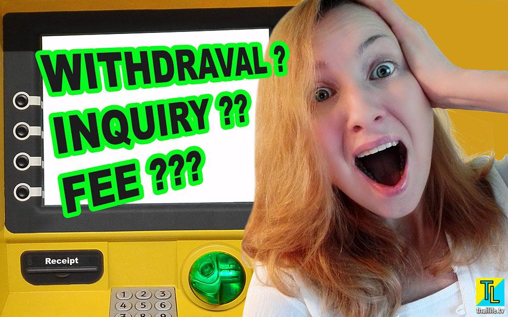 Как снять деньги в банкомате в Таиланде
