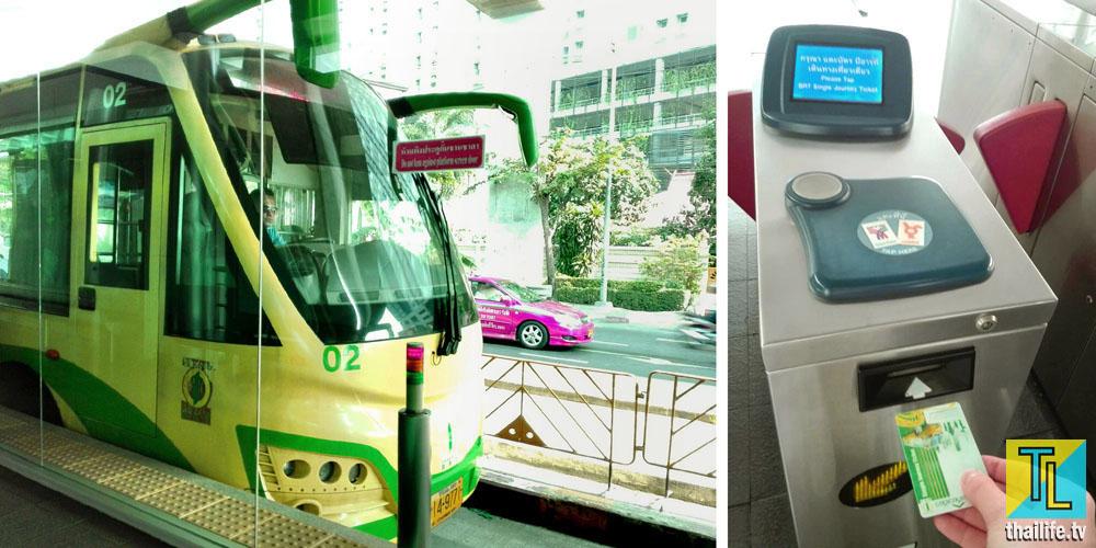 БРТ Бангкок транспорт