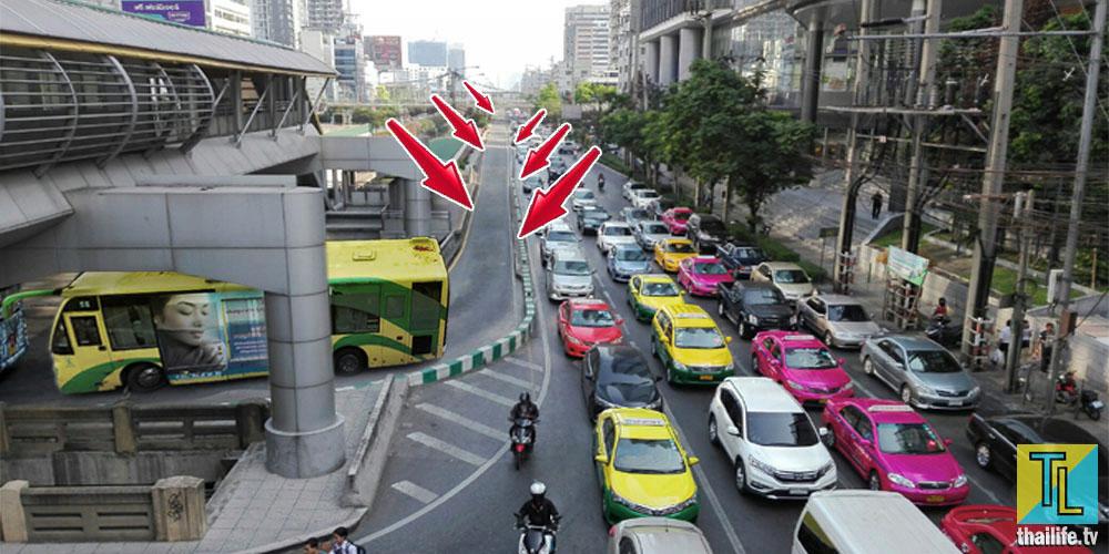 BRT Bangkok Bus