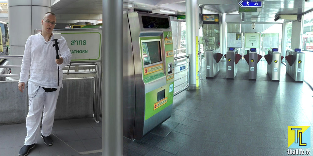 Автобус Бангкок Метробус