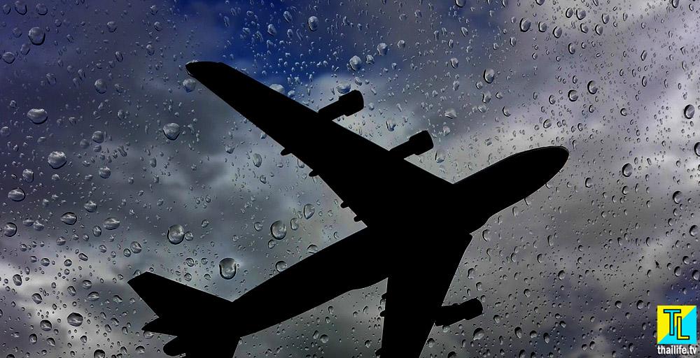 Самолет лоукостер Pobeda