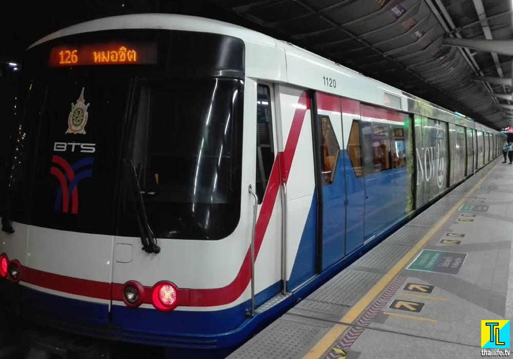 Поезд крупным планом BTS Bangkok