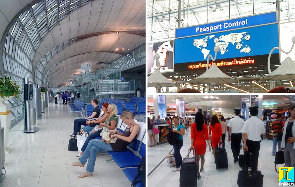 Зал ожидания и паспортный контроль