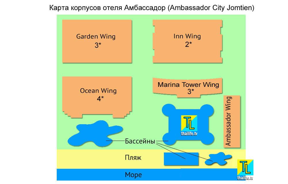 Схема расположения корпусов в отеле Ambassador City Jomtien