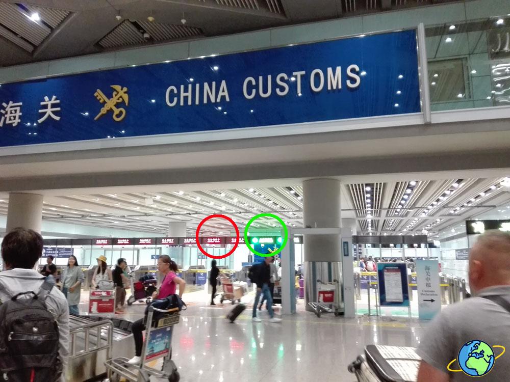 Таможны аэропорта Shoudu