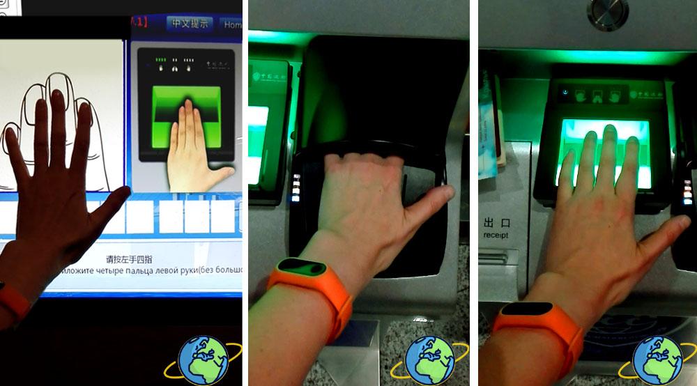 Сканер отпечатков пальцев в аэропорту