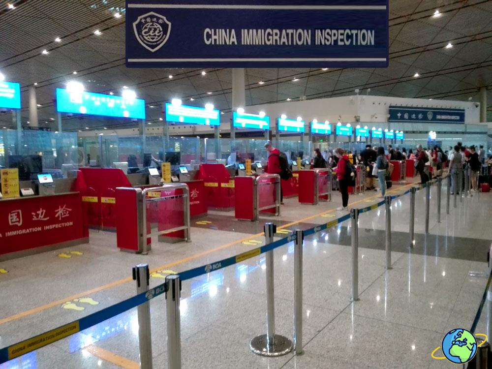 Паспортный контроль в Beijing