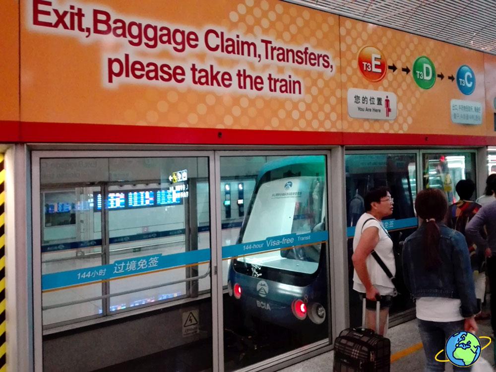 Поезд между терминалами