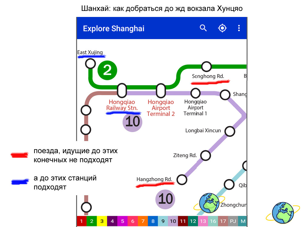 Как доехать на метро до Хунцяо