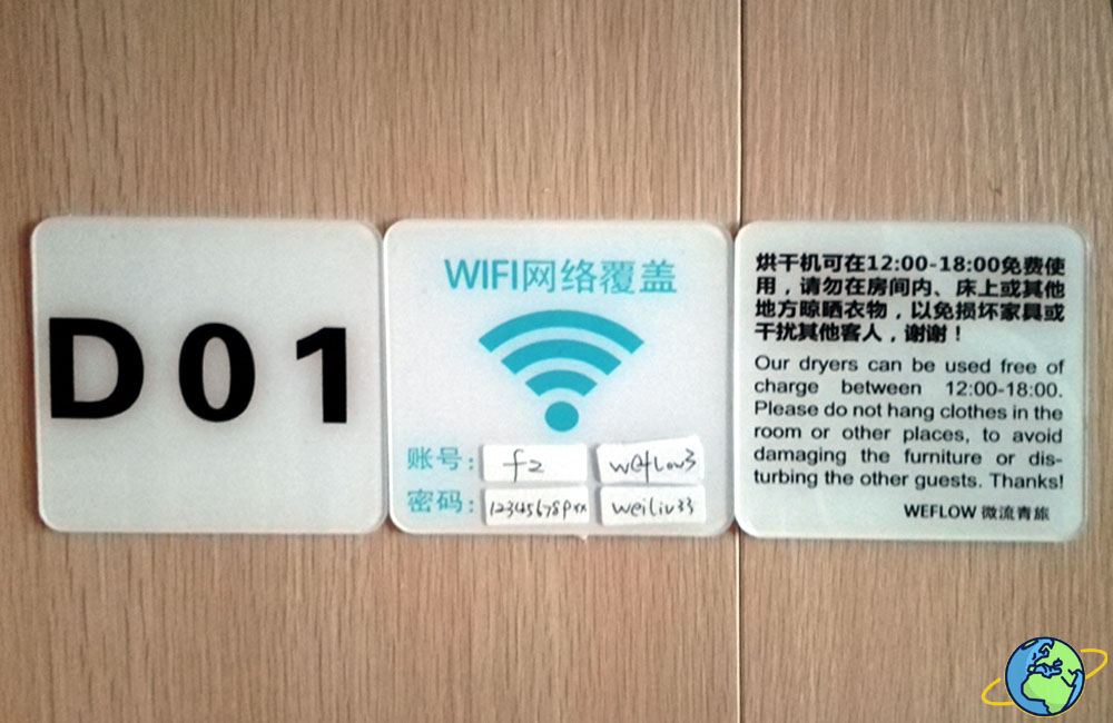 Интернет в weflow