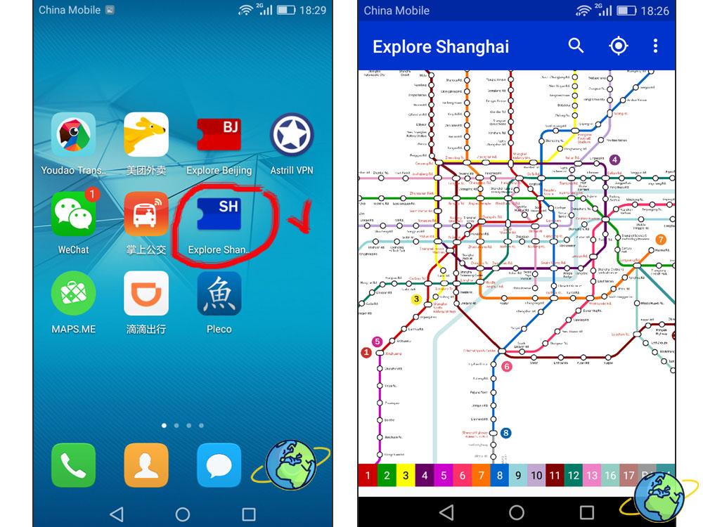 Приложение по метро Шанхая