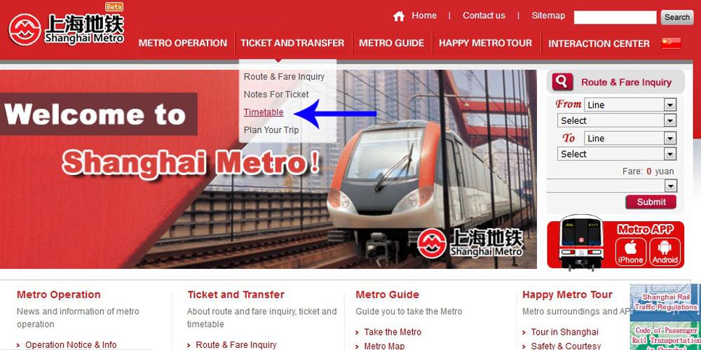 Режим работы метро