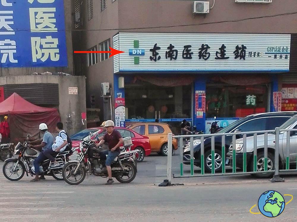 Китайские таблетки от цистита thumbnail