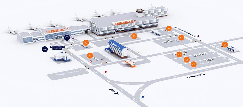 Карта парковки аэропорта