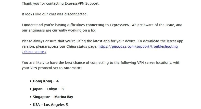 Переписка с тех поддержкой ExpressVPN [ExpressVPN Support]